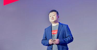华云宣布获得15亿融资,开启IPO