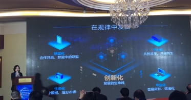"""发力云计算,助力物联网 华云数据荣膺无锡市""""最佳成长性企业""""奖"""