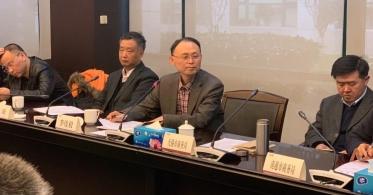 华云数据受邀参加江苏省数字贸易座谈会