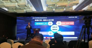 华云数据:聚焦七步法则,打造数字化企业级云平台