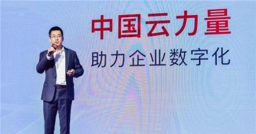 云计算、大数据专家谭瑞忠先生加盟华云数据集团