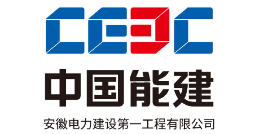 从Hyper-V迁移到安超   华云数据助力中国能建加快国产化进程 实现IT架构的云化升级