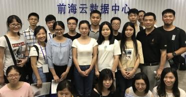 广东大学生科技之旅,夏令营学员走进华云数据集团