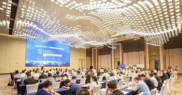 华云数据受邀参加2020山东工业互联网专题论坛 分享助力工业企业数字化转型的新思考