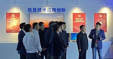 安徽省委副书记、省长李国英视察华云数据:鼓励加快信创产业和新基建进程