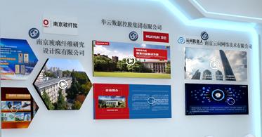 华云数据亮相2021中国品牌日:技术创新 彰显信创云力量