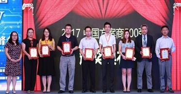 云实力打造大生态:华云获评2017中国十佳云计算方案商