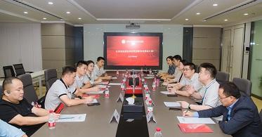 合作交流 创新发展 江苏省青年企业家联合会莅临华云数据参访