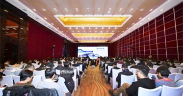 华云数据亮相2018中国云计算生态系统峰会 分享企业上云规划