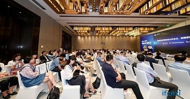 华云数据受邀出席2019爱分析中国企业云高峰论坛 解读5G时代的云计算发展
