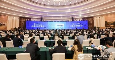 """华云数据董事长许广彬代表""""他们""""签订""""十四省青年企业家联盟协议""""!"""