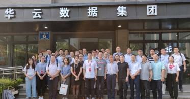 2019江苏省企业上云工作座谈会 | 华云数据打造江苏企业上云生态