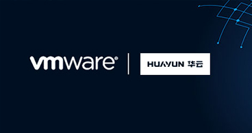 VMware+华云 | 您所关心的,vForum上为您展示