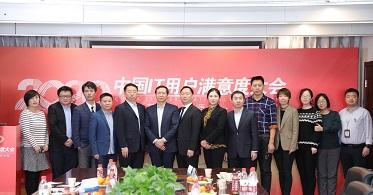 华云数据成为用户首选品牌 蝉联中国IT用户满意度两项大奖