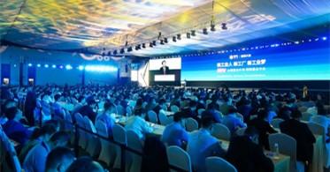 新工业梦起航,华云数据携智能化产品解决方案亮相2019雪浪大会