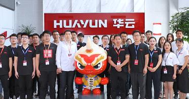 华云金牌团队 | 华云数据助力上海安装工程集团实现降本增效 获高度认可