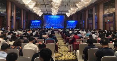 华云数据受邀参加2019年数字金融创新论坛