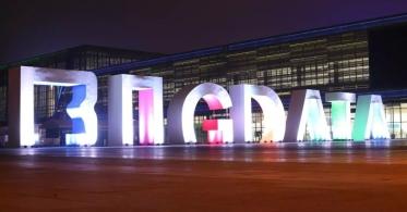 数字化转型推动企业发展 华云数据亮相2018全国CIO大会