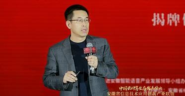 华云数据首席技术官谭瑞忠:云操作系统开辟信息技术创新发展新路径 打造国产新生态