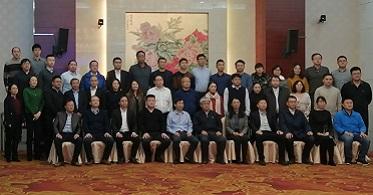 华云数据当选数字政府建设服务联盟副理事长单位、研发工作组联合组长