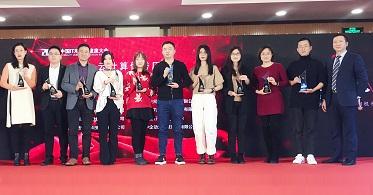 """华云数据喜获""""中国IT用户满意度活动""""两项大奖!"""
