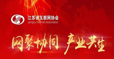 """华云数据荣获""""2021 年上市·独角兽重点培育企业""""称号"""