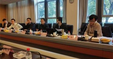 江苏省星级企业上云评定标准讨论会召开 华云数据助力江苏企业上云