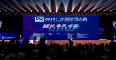 创新引领发展 华云数据荣膺2018中国新经济行业独角兽称号