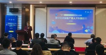 """华云数据助力2020年江苏省""""英才名匠""""产业人才培训 服务地方数字经济高质量发展"""