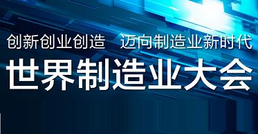 安徽省省长李国英会见华云数据许广彬 交流以云计算促进安徽经济繁荣