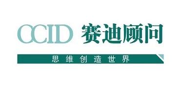 """赛迪顾问《中国云计算市场研究年度报告》发布:""""技术+服务""""两手抓 华云数据成为云计算领域的重要核心厂商"""