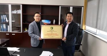 2018年中国制造业信息化优秀智能制造解决方案评选 深圳劲嘉集团获奖