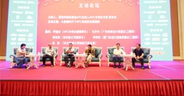 华云数据亮相第十五届AFC系统技术应用研讨会 分享智慧轨交