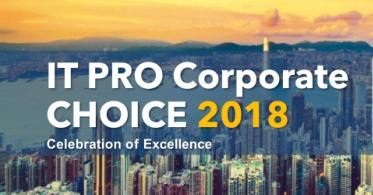 华云数据新一代企业级云平台荣获香港IT PRO Corporate Choice2018大奖