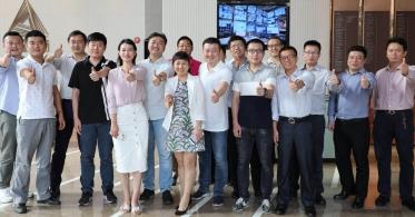 全新征程 云领未来 华云数据集团广州分公司乔迁新址