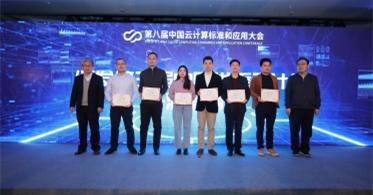 华云数据中国兵工物资集团私有云项目获第三届中国优秀云计算开源案例一等奖