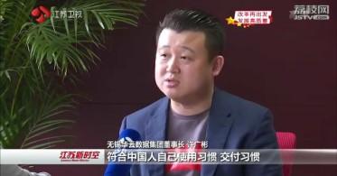 改革开放40年 创新引领中国云 华云数据开启新征程
