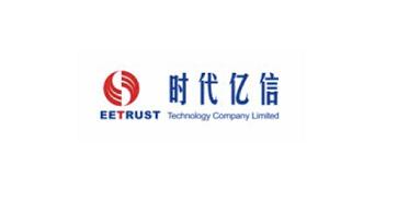 构建中国云生态   华云数据与时代亿信完成产品兼容互认证 携手推出安全增强电子邮件联合解决方案