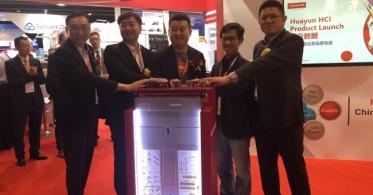 华云数据亮相香港亚太云端科技博览会 超融合产品首发