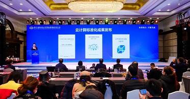 中国电子技术标准化研究院联合华云数据共同编制的《云开发技术实践白皮书》正式发布!