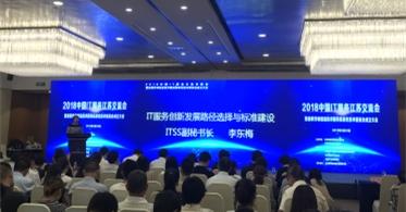 腾云驾数:华云数据聚云之力,助企业创新发展