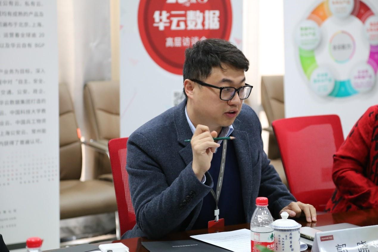 华云数据集团董事、首席架构师郭晓