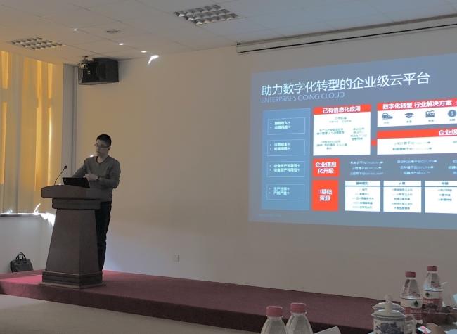 华云数据云服务创新事业部副总裁张银滨