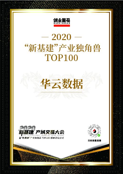 微信图片_20200630132411.jpg